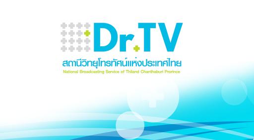 สถานีโทรทัศน์ดาวเทียมเพื่อสุขภาพ Dr.TV ออกอากาศทางช่อง 217