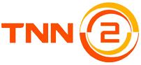 สถานีโทรทัศน์ TNN2 ออกอากาศทางช่อง 784